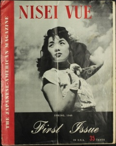 Nisei Vue Vol. 1 No. 1, Spring 1948. Courtesy of the Japanese American National Museum