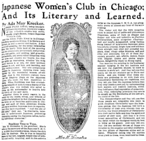 Japanese Womens Club