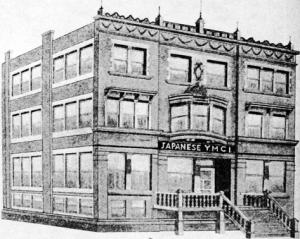 JYMCI Building2