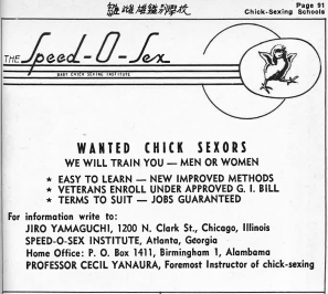 1947 Chicago Japanese American Year Book Speed Ad.jpg